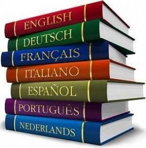 учене ling fluent език