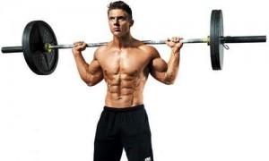 Trénink na svalovou hmotu